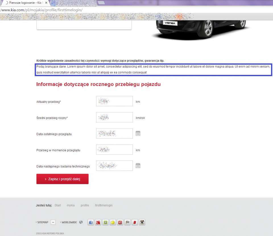kia-first-time-login